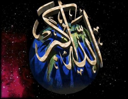 http://www.sajidine.com/image/allah_akbar_monde1.jpg