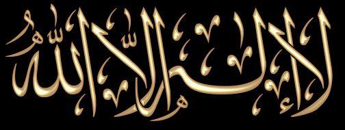 shahada1