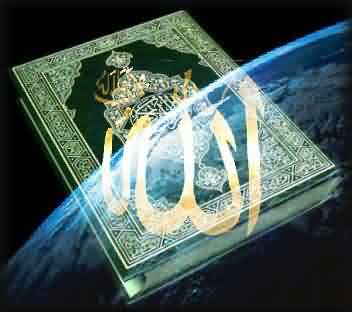 Le point de vue de l'islam sur la célébration de la naissanc Allah-terre-coran
