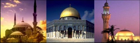 voudrais comprendre l'Islam masjid-ban.jpg